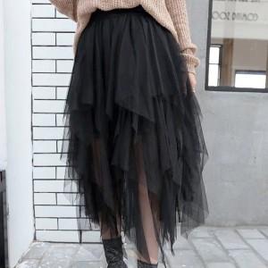 Tutu midi asimetrična suknja