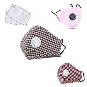 Maska za odrasle s 2 filtera razni printevi