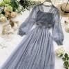plavo siva