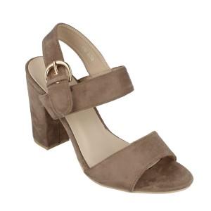 Nude sandale izgleda brušene kože