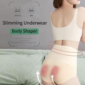 Gaćice za profesionalno oblikovanje figure i kontrolu trbuha